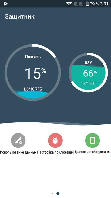 Время работы Alcatel A5 LED