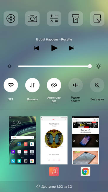 Control center LeRee Le 3