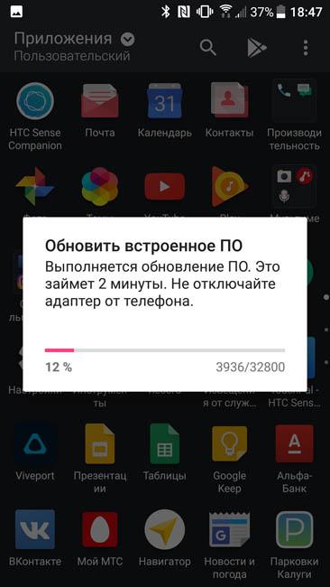 Обновление прошивки для переходника HTC USB-c to 3.5 mm