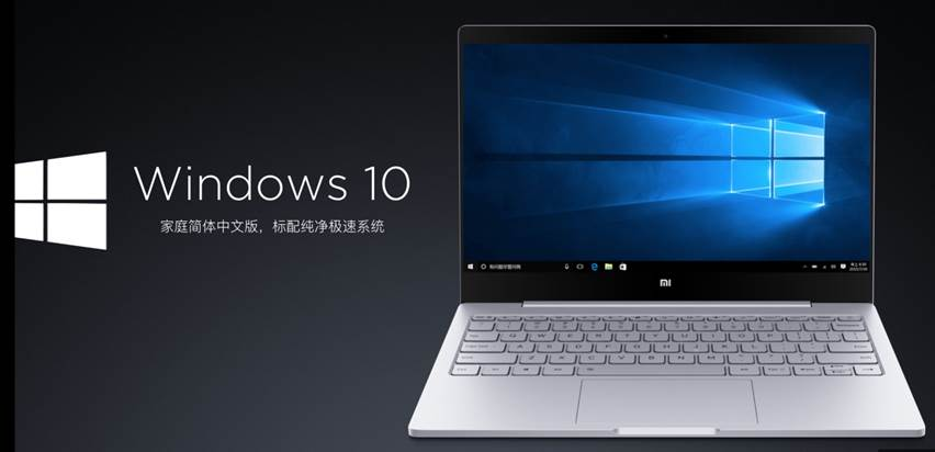 Xiaomi Mi Notebook Air 13.3 (2017) цена