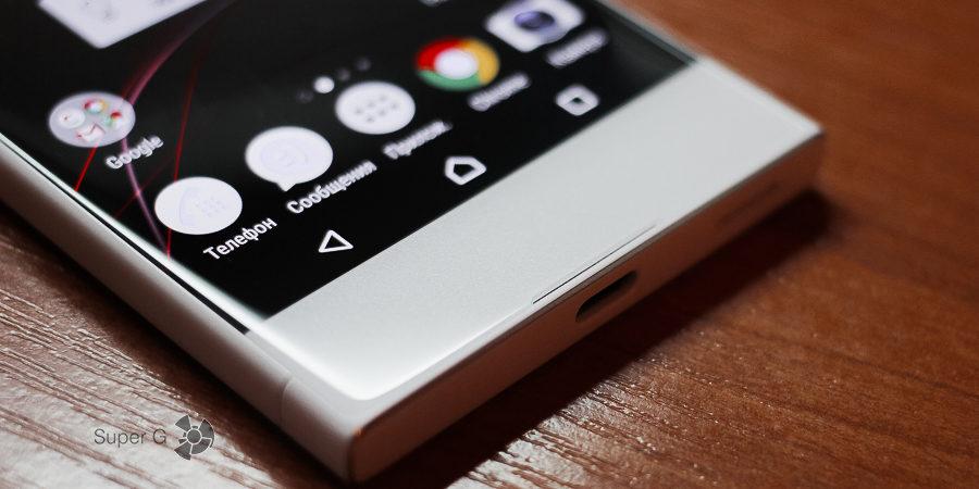 Дизайн Sony Xperia XA1