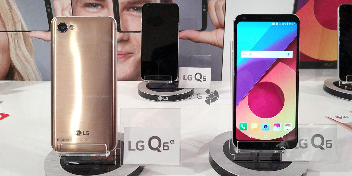 LG Q6 - характеристики, официальные цены, старт продаж в России