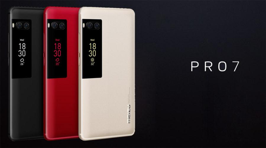 Meizu Pro 7 цена и дата выхода