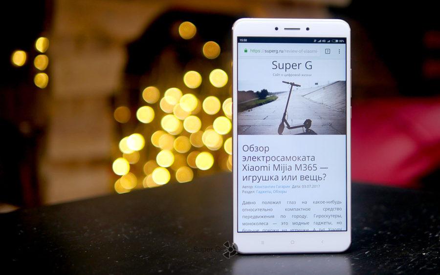 Огромный экран Xiaomi Mi Max 2 - это и плюс смартфона, и самый большой минус