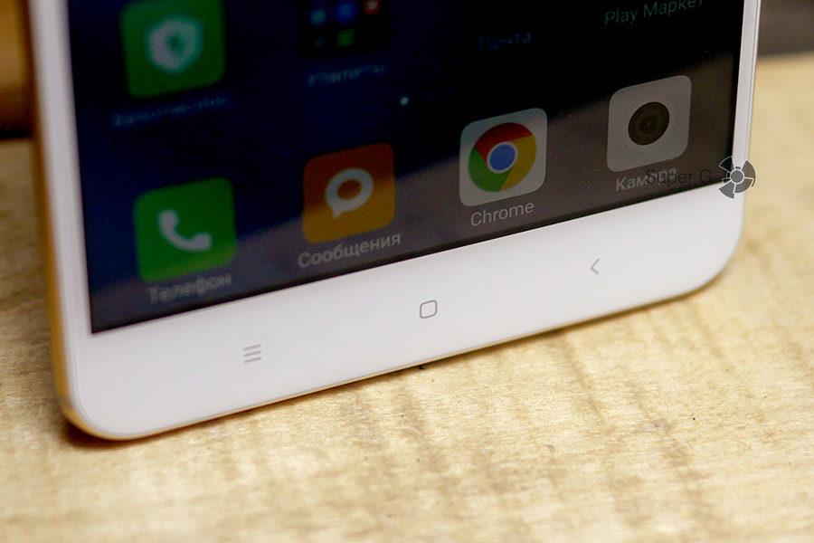 Сенсорные кнопки Xiaomi Mi Max 2 имеют подсветку