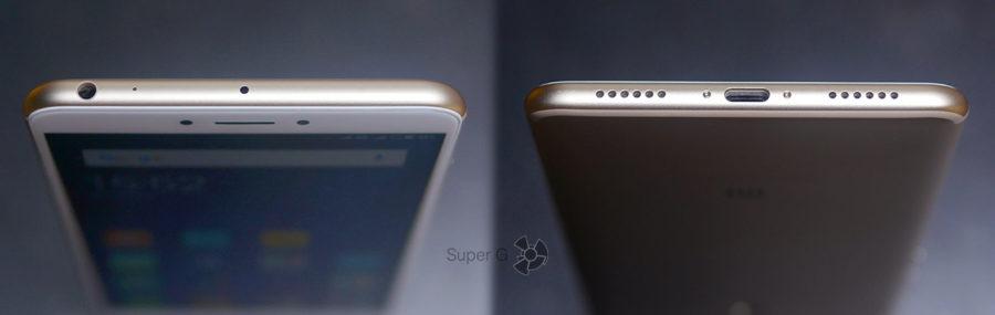 Разъёмы и ИК-порт Xiaomi Mi Max 2