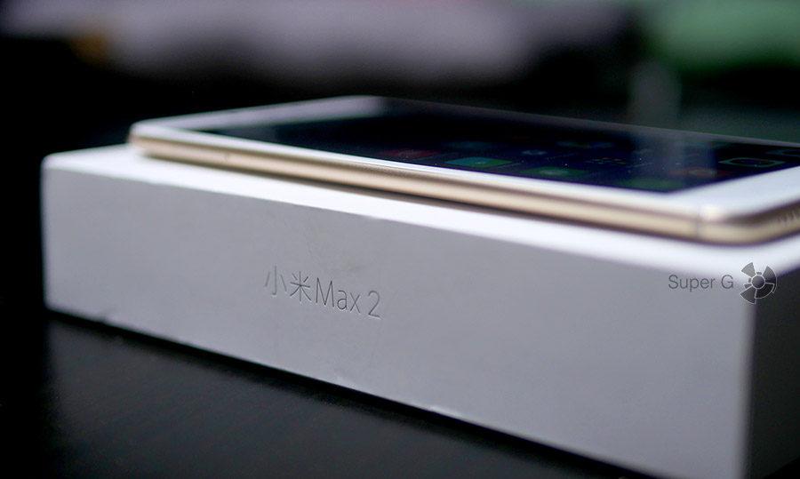 Коробка из-под Xiaomi Mi Max 2