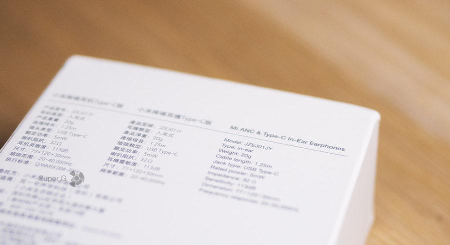 Длинное и незапоминаемое название Xiaomi Mi ANC & Type-C In-Ear Earphones