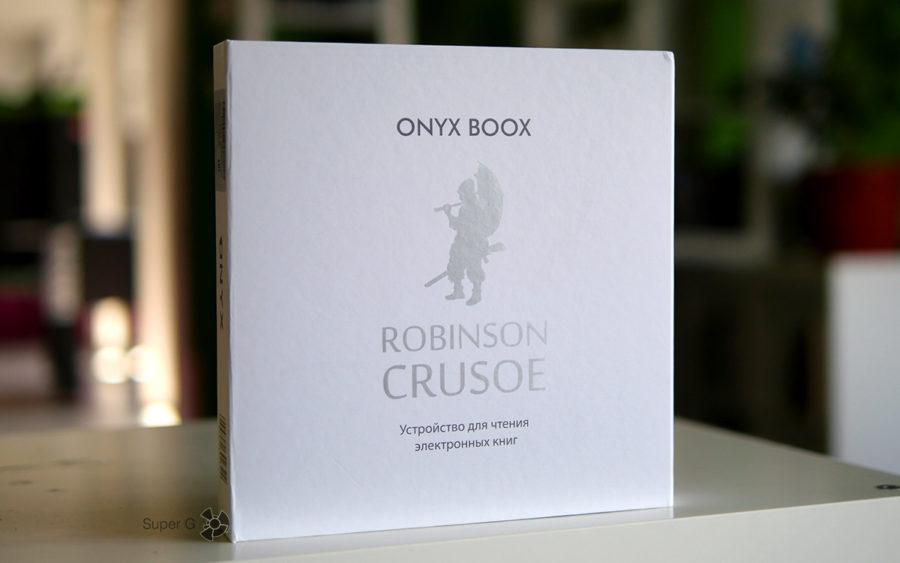 Коробка из-под ONYX BOOX Robinson Crusoe
