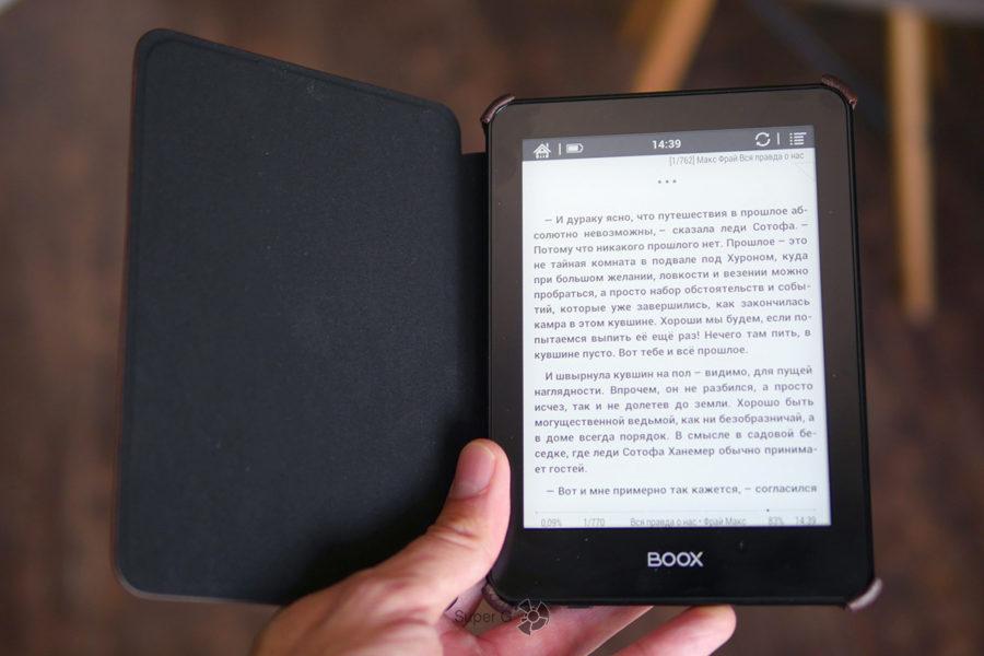 Чтение на ONYX BOOX Robinson Crusoe