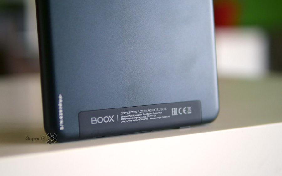 Пластиковая вставка, прикрывающая антенны устройства ONYX BOOX Robinson Crusoe