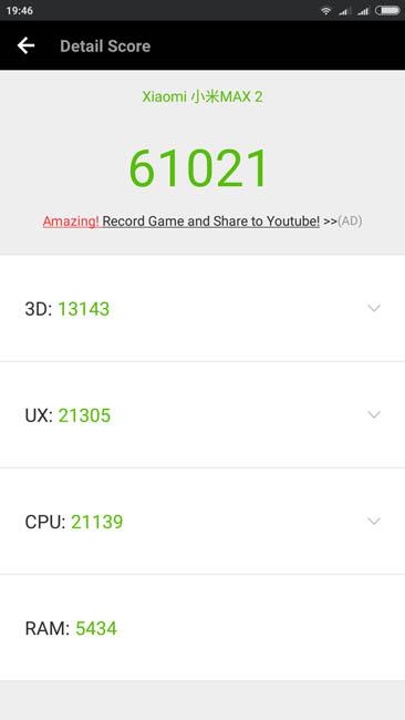 Тест производительности Xiaomi Mi Max 2 в тесте AnTuTu