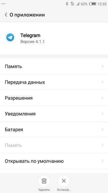 Включаем уведомления в смартфоне Nubia Z17