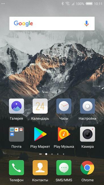 Главный экран nubia UI 5.0