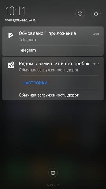 Шторка уведомлений nubia UI 5.0