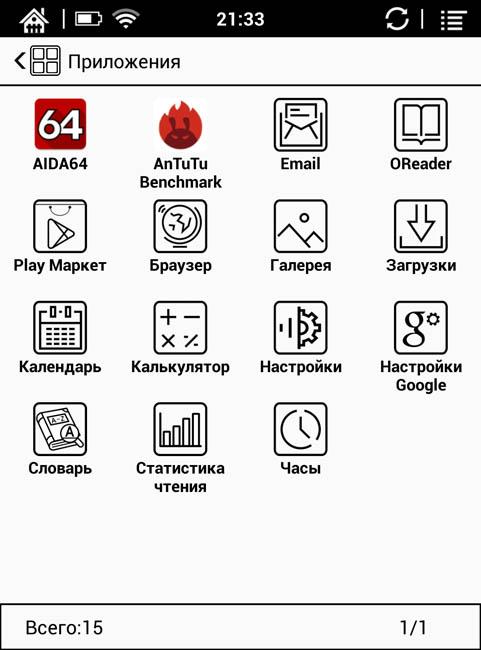 Приложения, предустановленные на ONYX BOOX Robinson Crusoe