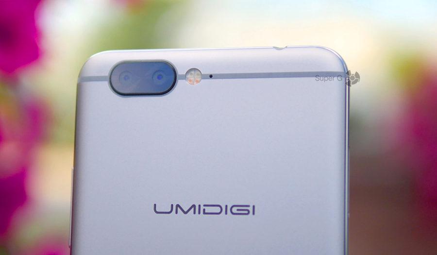 Камеры UMIDIGI Z1