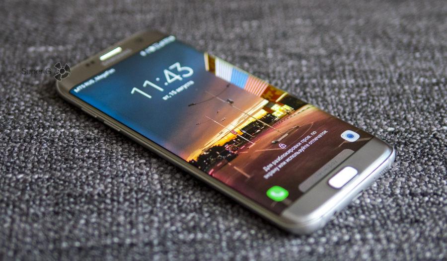 Samsung Galaxy S7 Edge нещадно тормозит