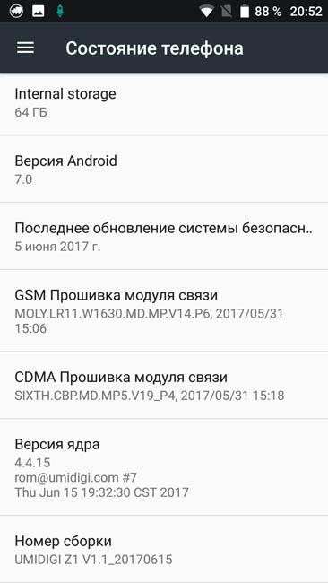 Информация о смартфоне UMIDIGI Z1