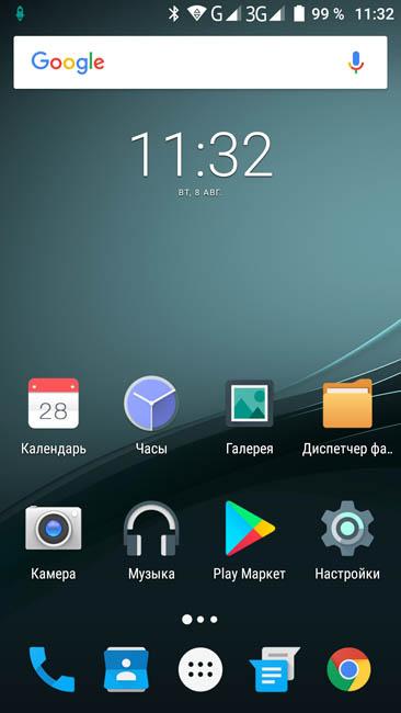Рабочий стол смартфона UMIDIGI Z1 - практический голый Android