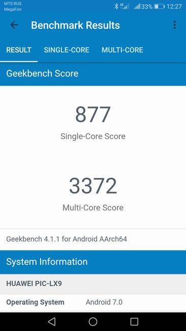 Тест производительности Huawei Nova 2 в Geekbench 4
