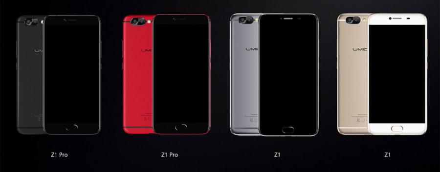 UMIDIGI Z1 Pro цвета