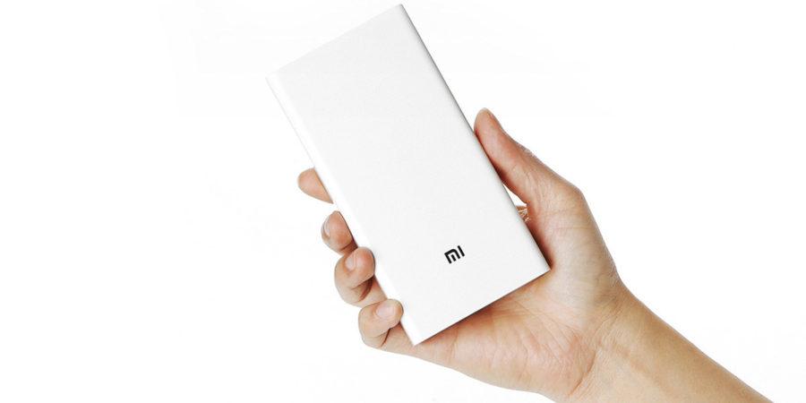 Портативный аккумулятор Xiaomi Power Bank 2000 mah Цена купить