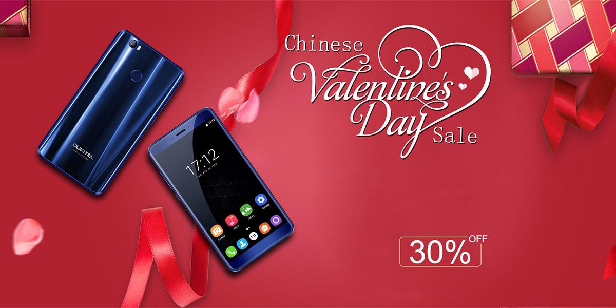 Как в Китае празднуют день влюблённых