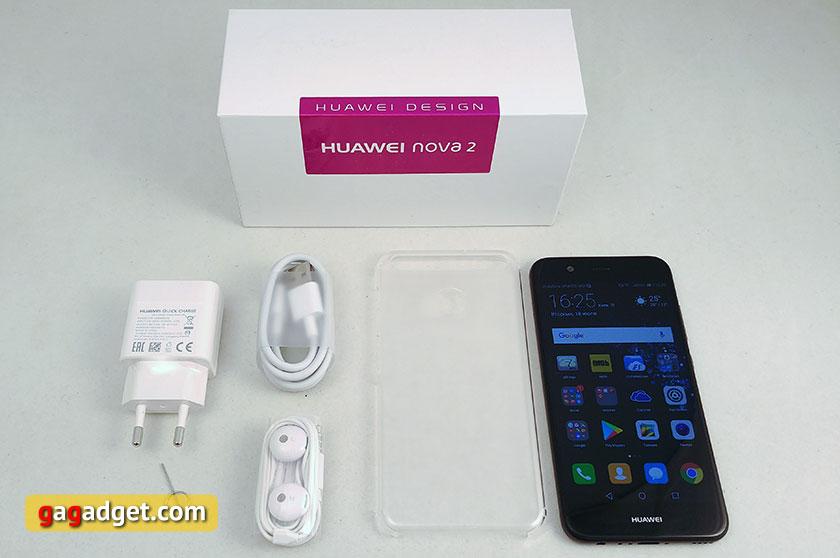 Комплектация Huawei Nova 2