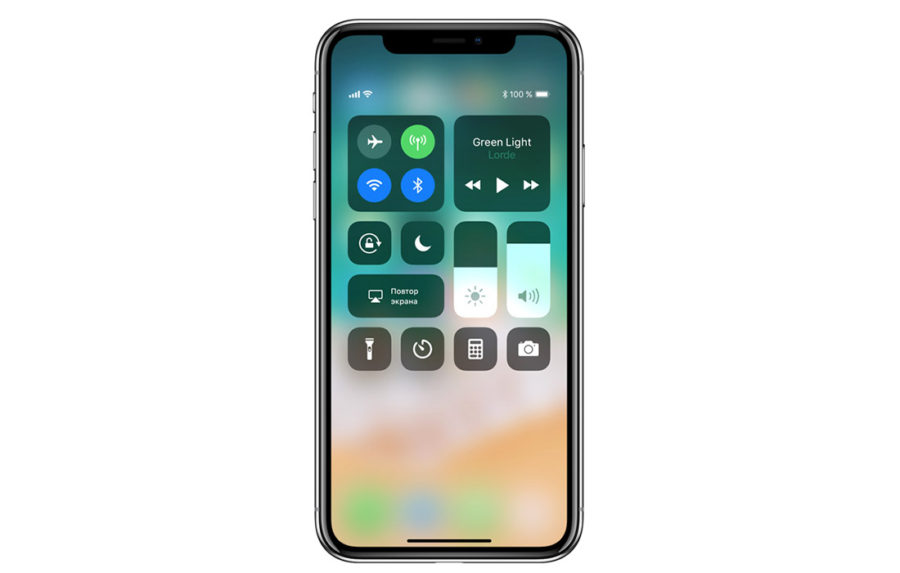 Control center of new iPhone X