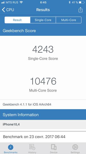 Тест производительности iPhone 8 в Geekbench 4
