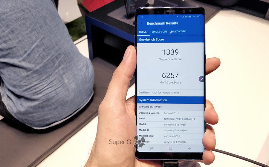 Тест производительности Samsung Galaxy Note 8 в Geekbench 4