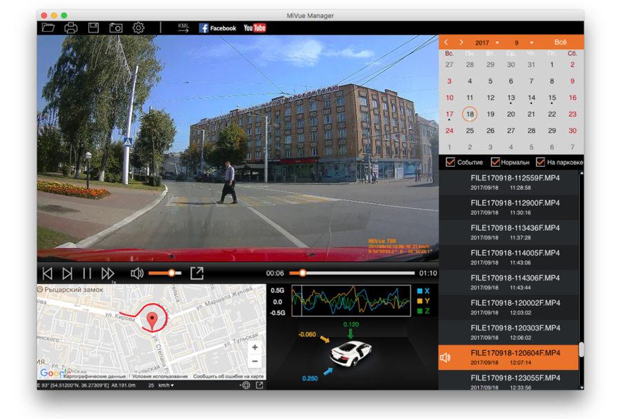 Приложение MiVue Manager с активными картами от Google