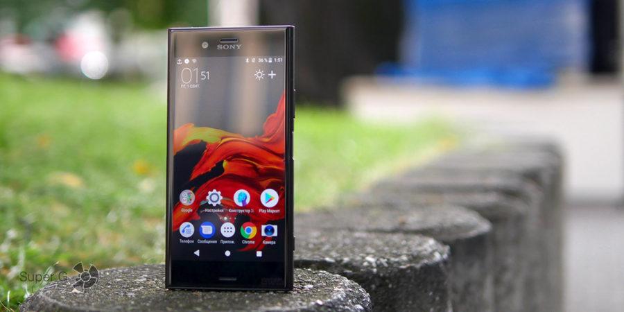 Sony Xperia XZ1 характеристики