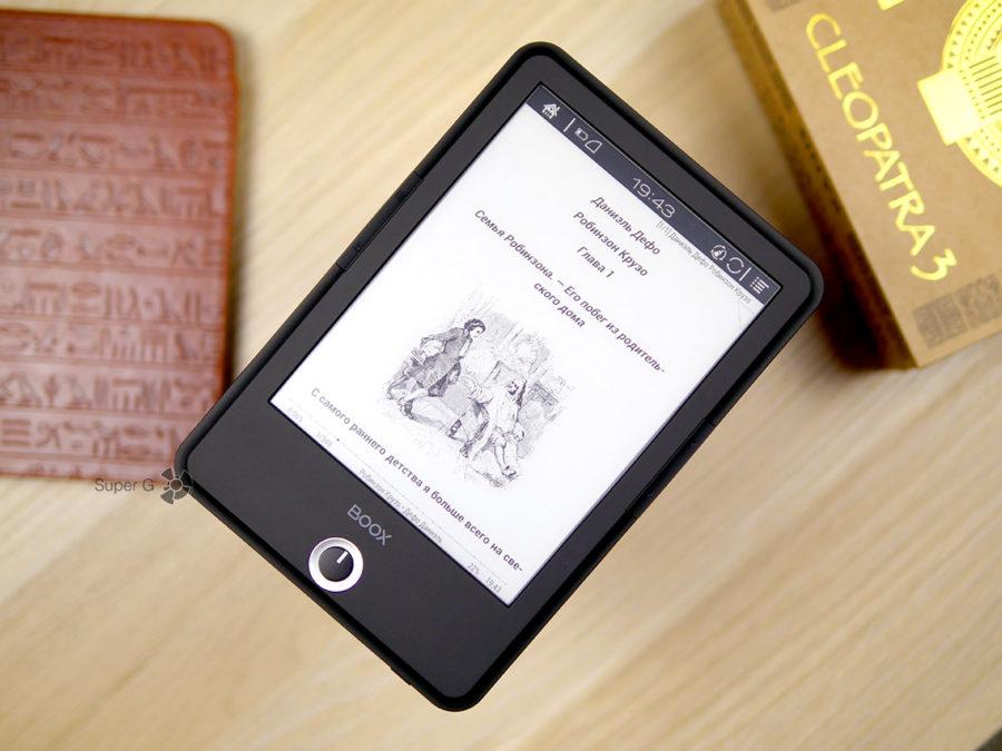 Тестирование электронной книги ONYX BOOX Cleopatra 3