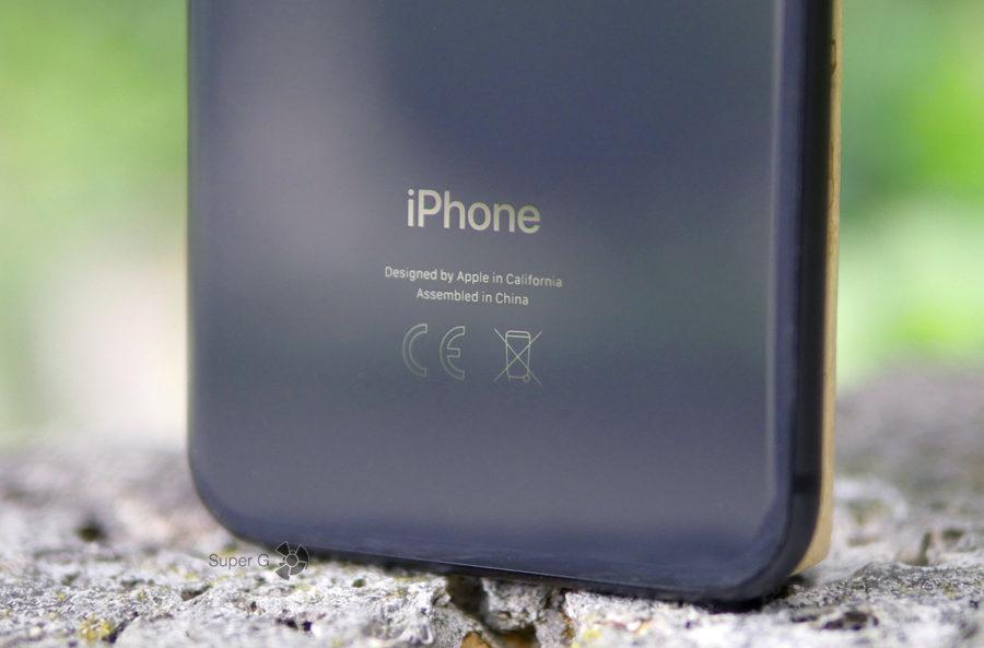 Задняя крышка iPhone 8 из стекла - поддерживает беспроводную зарядку Qi