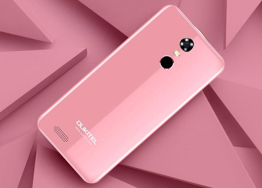 Розовый Oukitel C8