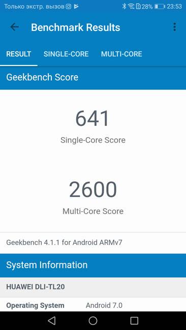 Тест производительности Honor 6A в Geekbench 4