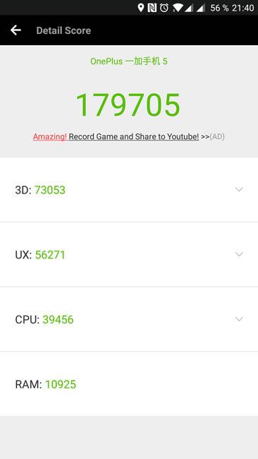 Тест производительности OnePlus 5 в AnTuTu