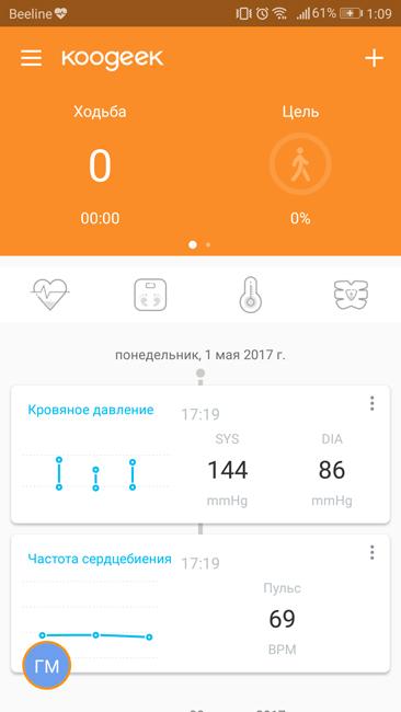 Основной интерфейс Koogeek Health