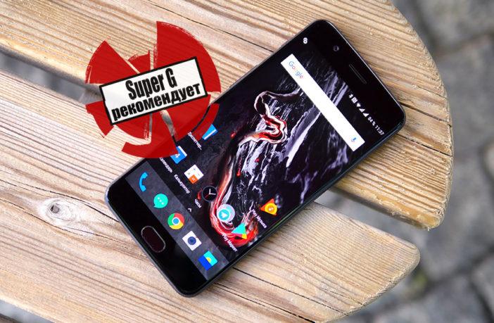Полноценный обзор OnePlus 5 — если не хватило денег на другой флагман