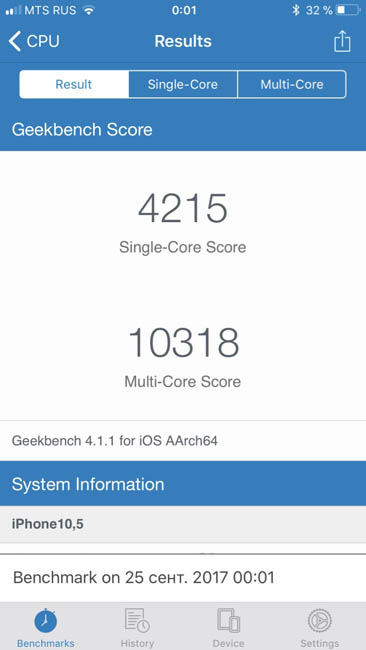 Тест производительности iPhone 8 Plus в Geekbench 4