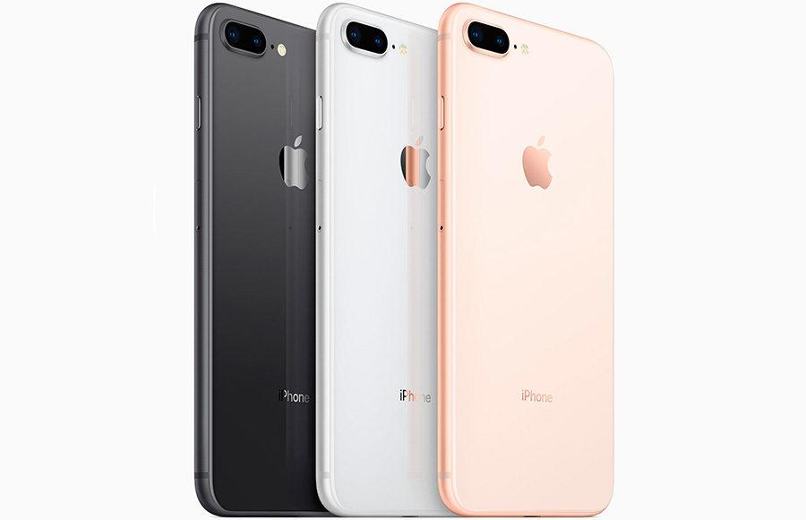 iPhone 8 цена
