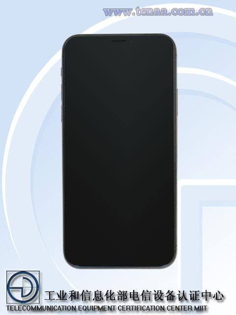iPhone X цена