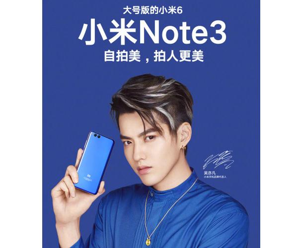 Xiaomi Mi Note 3 камеры