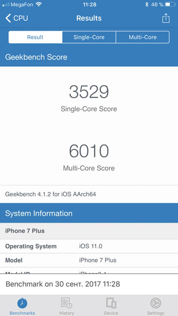 Тест производительности iPhone 7 Plus в Geekbench 4