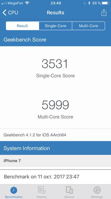 Тест производительности iPhone 7 в Geekbench 4