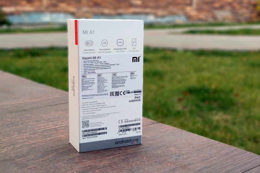 Чем РСТ версия Xiaomi Mi A1 отличается от китайской (глобальной)