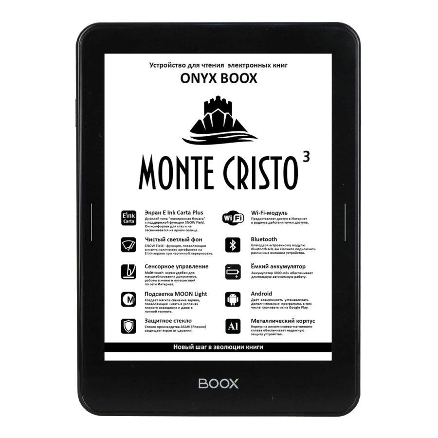 Характеристики ONYX BOOX Monte Cristo 3