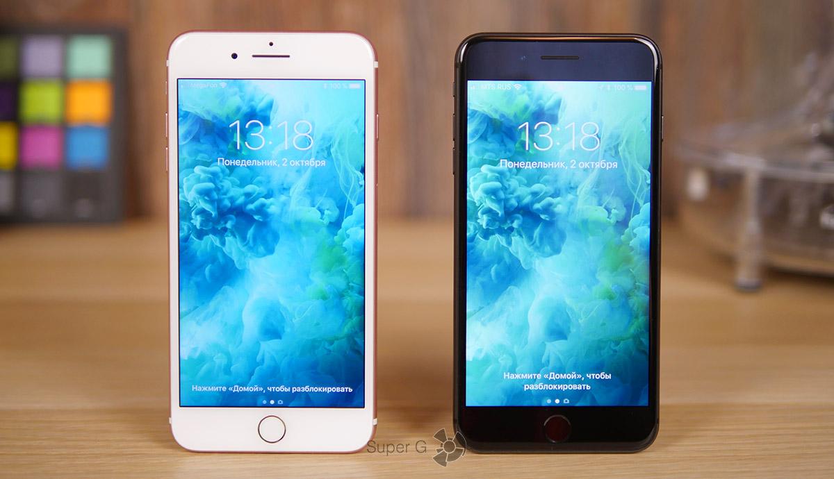 Смотреть Чем отличается Айфон 8 от Айфона 7 Плюс: в чем разница, что лучше Сравнение характеристик процессора, памяти, ОС, камер, дизайна, цвета, зарядки, Bluetooth, габаритов, цены Айфона 7 Плюс и Айфона 8: обзор, преимущества. Стоит ли менять Айфон 7 на Айфон 8 видео